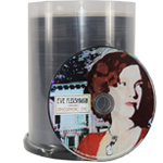 Bulk CD